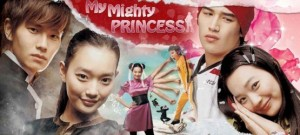My-Mighty-Princess-2008